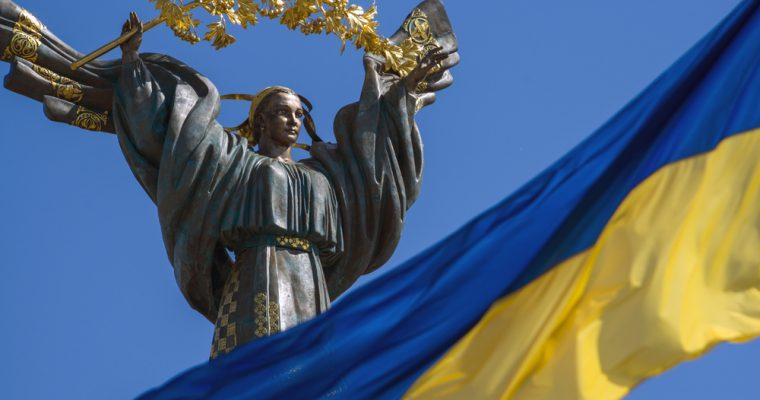 Законодательное регулирование криптовалют в Украине